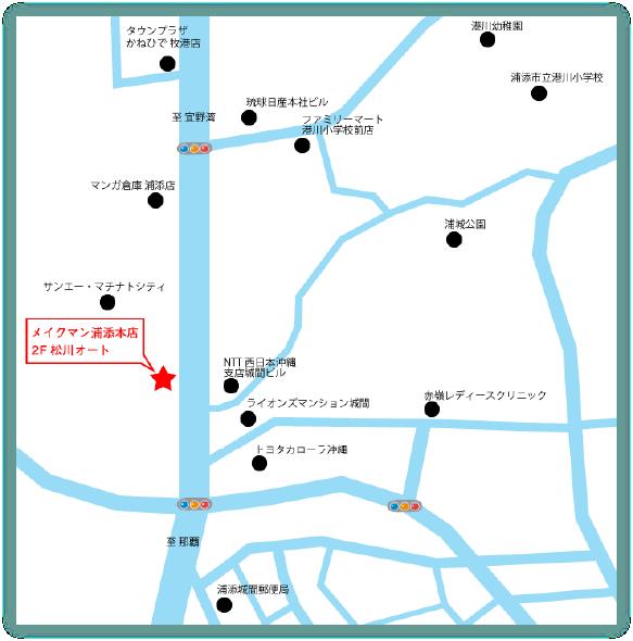 松川オート メイクマン浦添店